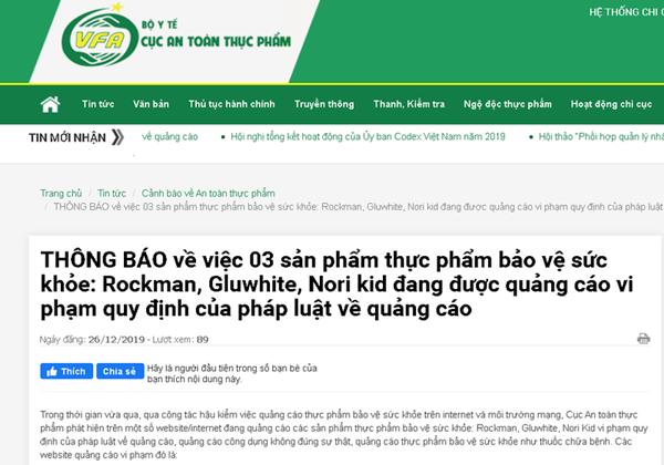 Cục ATTP cảnh báo về 3 sản phẩm Rockman, Gluwhite, Nori Kid vi phạm quy định về quảng cáo (Ảnh chụp màn hình)