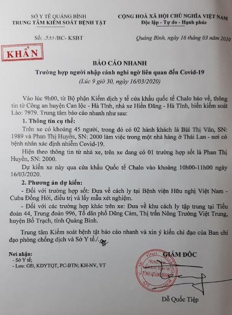 Trung tâm Kiểm soát bệnh tật tỉnh Quảng Bình có báo cáo khẩn về trường hợp nhập cảnh nghi ngờ liên quan đến Covid-19