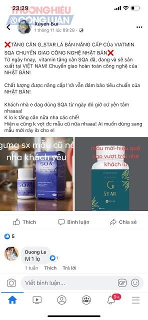 Trên nhiều website, tài khoản facebook cá nhân hay trang fanpage, sản phẩm tăng cân G Star được giới thiệu là phiên bản nâng cấp mới từ viên uống tăng cân SQA