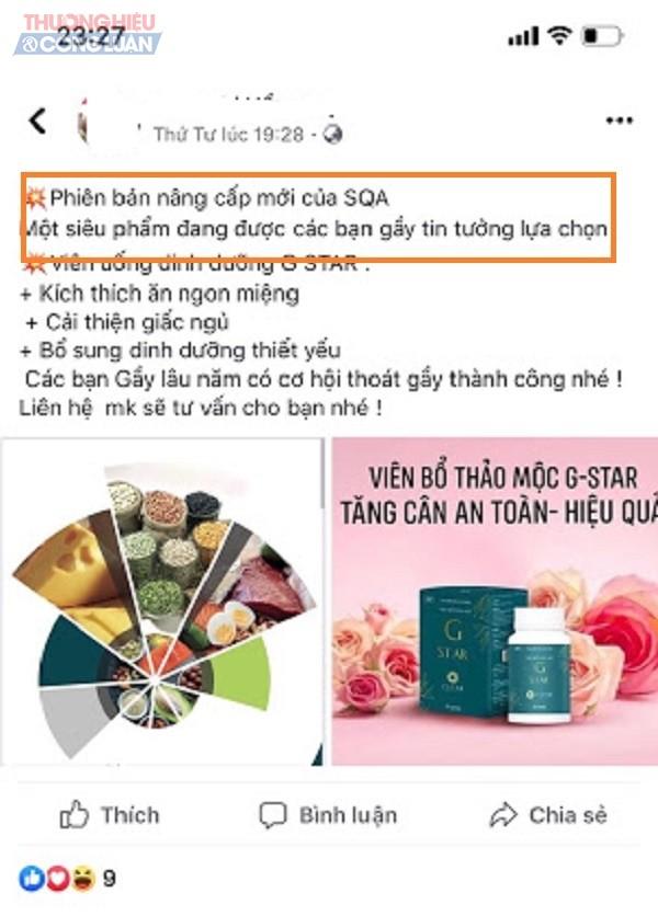 Trên nhiều website, tài khoản facebook cá nhân hay trang fanpage, sản phẩm tăng cân G Star được giới thiệu là phiên bản nâng cấp mới từ viên uống tăng cân SQ