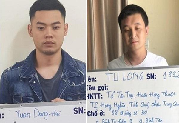 2 đối tượng người Trung Quốc bị bắt tạm giam về tổ chức đường dây cho vay nặng lãi (Ảnh: CSĐT).