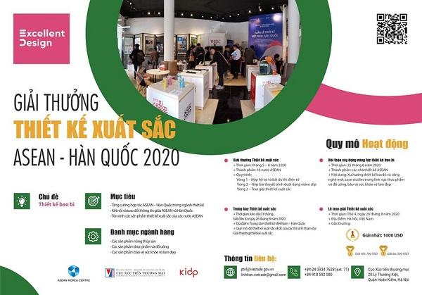Cuộc thi quốc tế về thiết kế xuất sắc ASEAN - Hàn Quốc lần thứ nhất