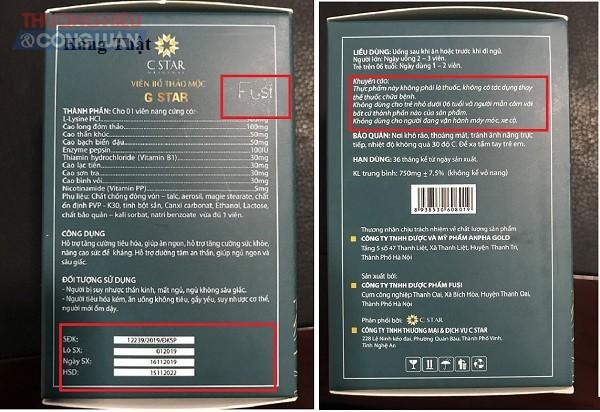 Hình ảnh vỏ hộp sản phẩm Viên bổ thảo mộc G – Star do Công ty TNHH Dược Fusi sản xuất theo đơn đặt hàng của Công ty Anpha Gold
