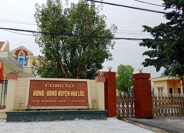 Trụ sở UBND huyện Hậu Lộc (Thanh Hóa) nơi xảy ra vụ việc Phó chủ tịch UBND huyện đánh bạc ngay tại phòng làm việc.