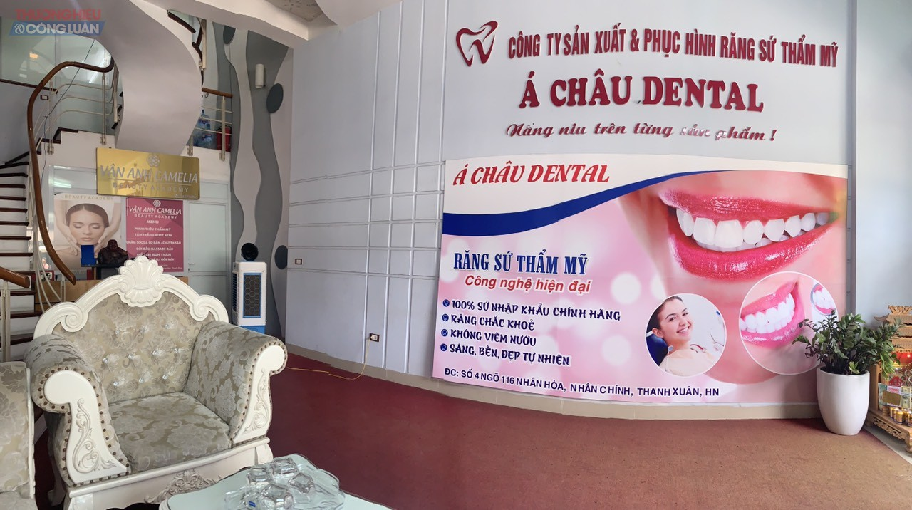 Ảnh: Phòng khám Á Châu Dental có địa chỉ tại số 4 ngõ 116 Nhân Hòa – Nhân Chính – Thanh Xuân- Hà Nội