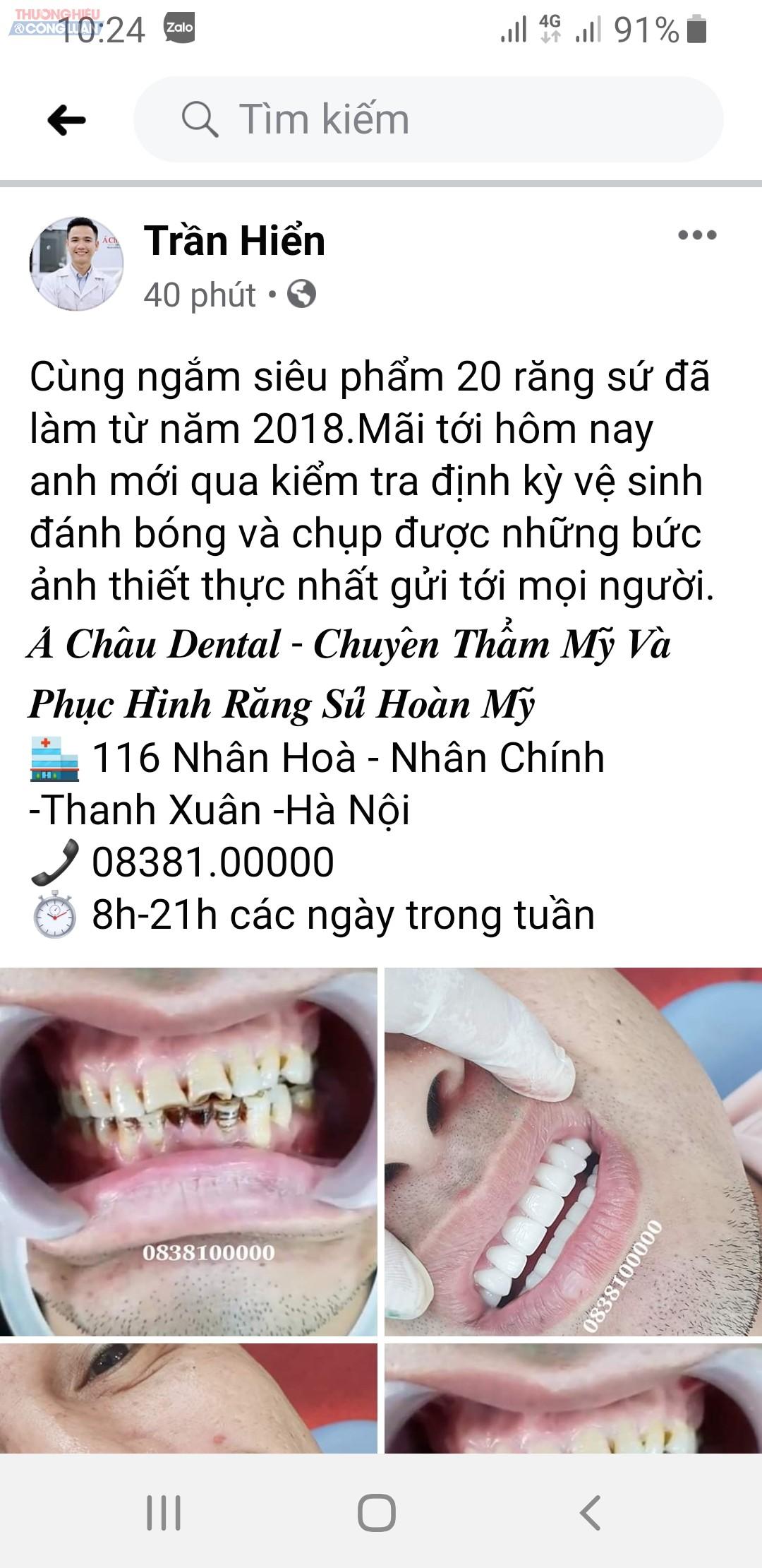Hình ảnh quảng cáo về phòng khám trên mạng xã hội