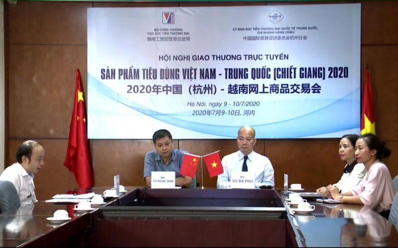 Hội nghị giao thương trực tuyến sản phẩm tiêu dùng Việt Nam – Trung Quốc (Chiết Giang) 2020