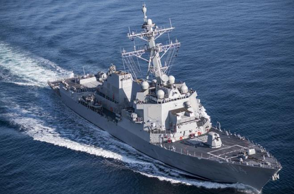 USS Ralph Johnson (Ảnh: Navy)