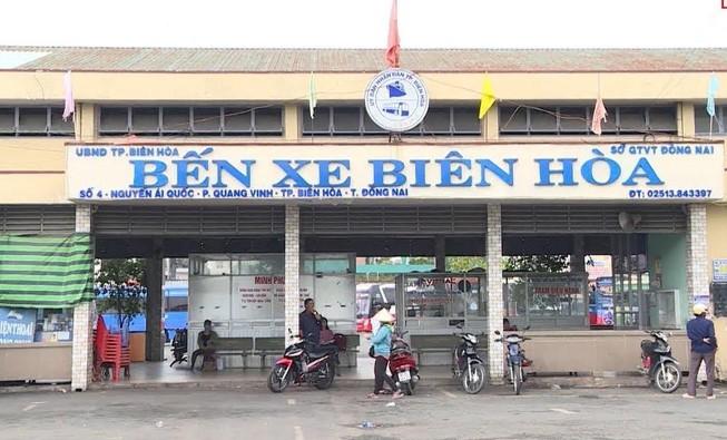 Bến xe Biên Hòa (Đồng Nai)