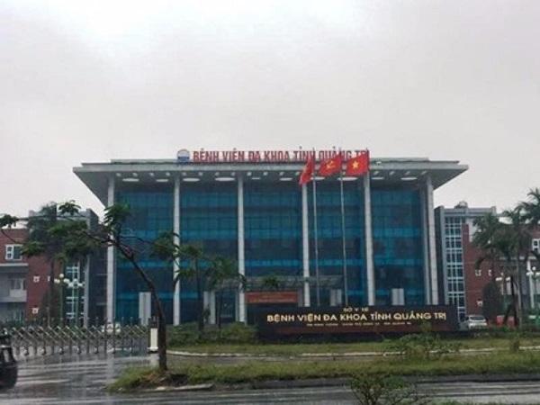 Quảng Trị phong tỏa tầng 6 bệnh viện sau khi ghi nhận 2 ca nhiễm mới