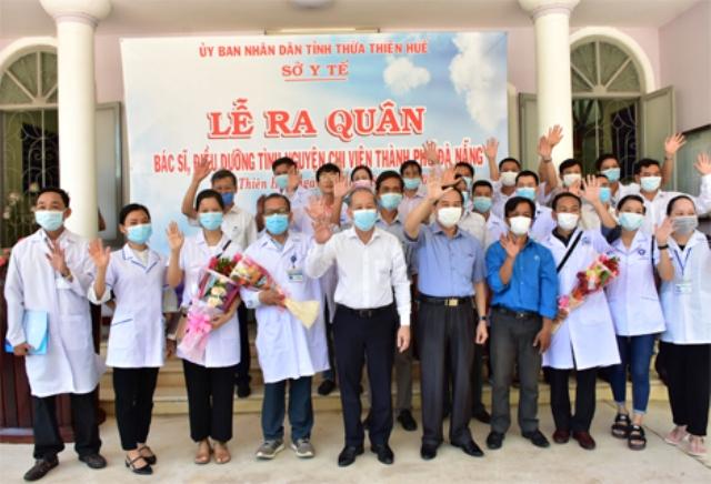 Gặp mặt đoàn công tác chi viện cho Đà Nẵng