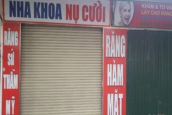 Cơ sở Nha khoa Nụ Cười ở xã Thanh Bình Thịnh, huyện Đức Thọ bị đình chỉ hoạt động (Ảnh: Báo Hà Tĩnh)