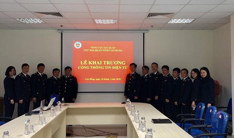 Hải quan Cao Bằng  khai trương Cổng thông tin điện tử có địa chỉ caobang.customs.gov.vn