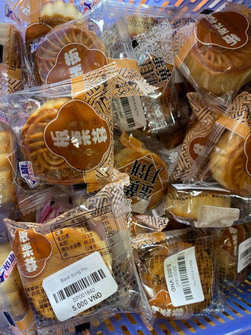 Bánh không có dán nhãn phụ