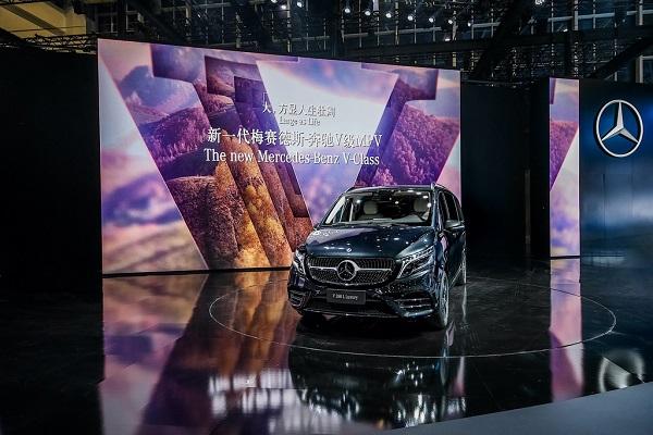 Mercedes-Benz vừa giới thiệu chiếc V-Class 2021 tại Triển lãm Ôtô Bắc Kinh 2020