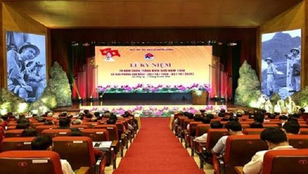 Quang cảnh Lễ Kỷ niệm 70 năm Chiến thắng Biên giới 1950 và Giải phóng Cao Bằng.