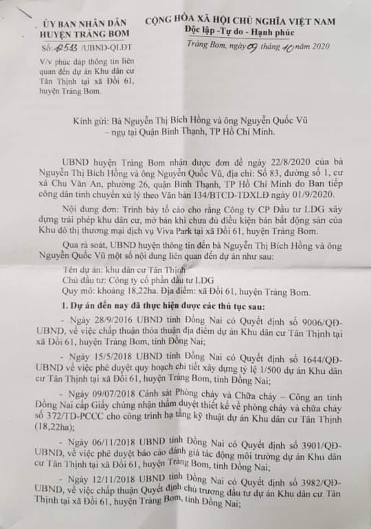 Văn bản của UBND huyện Trảng Bom thông tin về dự án Viva Park của LDG Group
