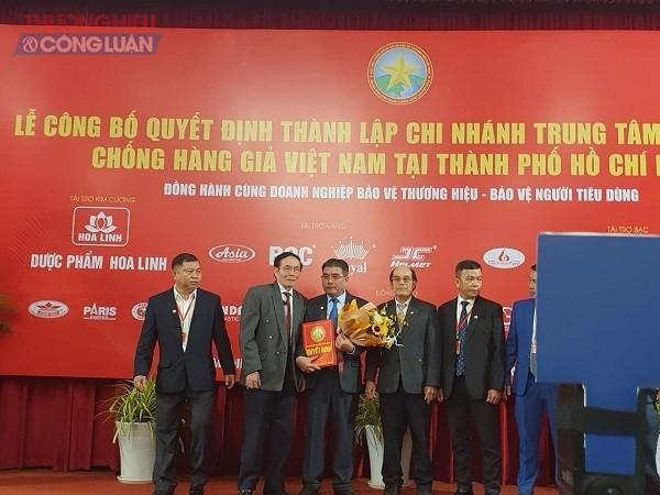 Thành lập chi nhánh Trung tâm Công nghệ Chống hàng giả Việt Nam tại TP.HCM .