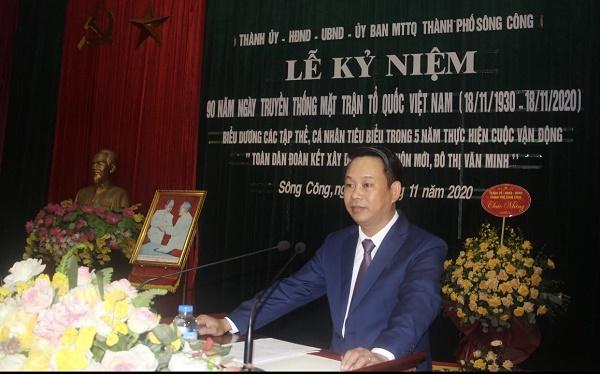 Ông Hoàng Thái Cương - Bí thư Thành ủy Sông Công phát biểu tại Lễ kỷ niệm