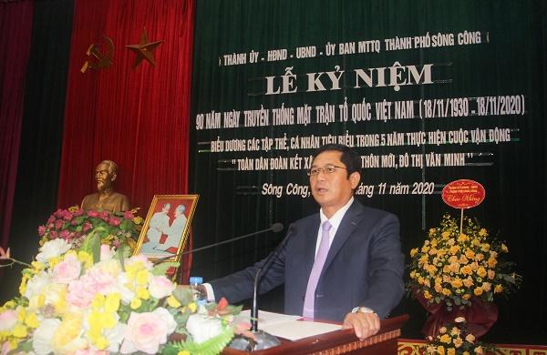 Ông Phạm Thái Hanh - Chủ tịch Ủy ban MTTQ tỉnh phát biểu tại Lễ kỷ niệm