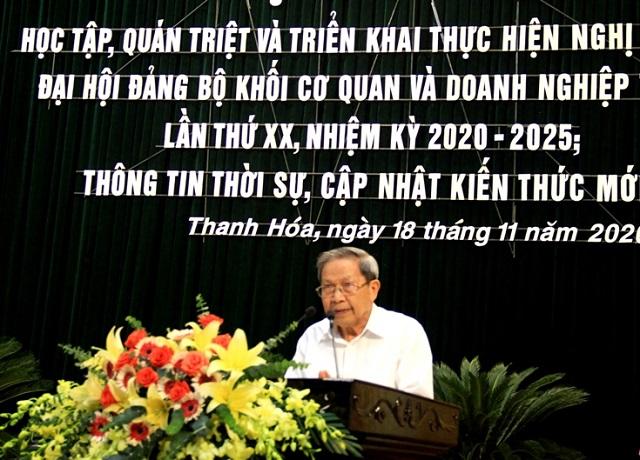 hiếu tướng, PGS.TS Lê Văn Cương, nguyên Viện trưởng Viện nghiên cứu chiến lược Bộ công an