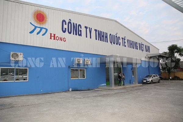 Công ty TNHH quốc tế YIHong Việt Nam