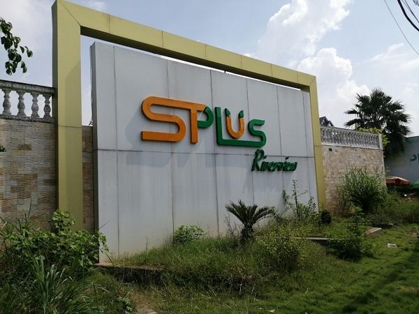 Theo Sở Xây dựng tỉnh Bình Dương, hiện tại chủ đầu tư Công ty Cổ phần Quản lý Đầu tư STC mới nộp hồ sơ đề nghị thẩm định thiết kế bản vẽ kỹ thuật thi công đối với dự án Khu thương mại và căn hộ cao tầng Splus