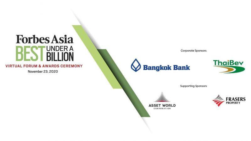 """Buổi lễ vinh danh """"Best Under a Billion"""" được tổ chức bằng hình thức trực tuyến vào chiều 23/11"""