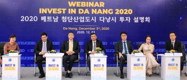 Đại diện chính quyền, sở, ban, ngành thành phố Đà Nẵng chia sẻ, giải đáp các câu hỏi của nhà đầu tư Hàn Quốc.
