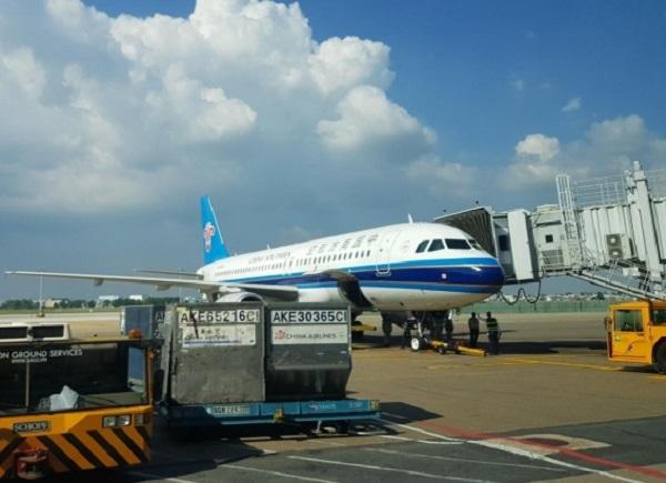 KiteAir sẽ hoàn tất các thủ tục và bắt đầu khai thác từ quý II/2020 (Ảnh: KiteAir)