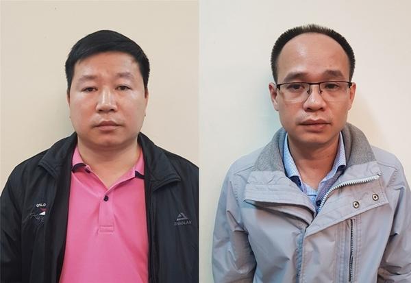 Chu Bá Toàn (trái) và Hoàng Thanh Sơn (Ảnh: Bộ Công an)
