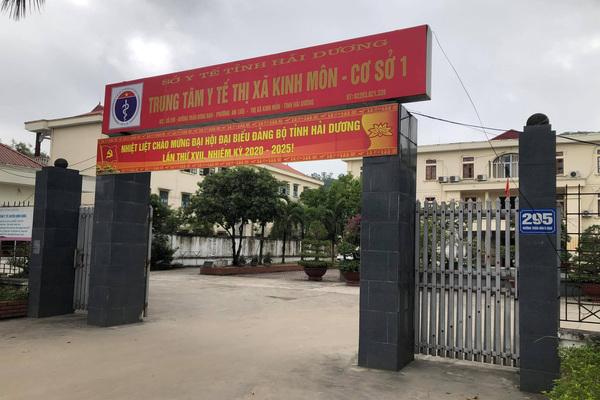 Trung tâm y tế Kinh Môn nơi đang cách ly 12 người nhập cảnh trái phép