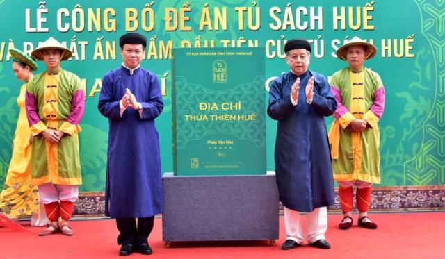 Lễ công bố và ra mắt ấn phẩm Địa chí Văn hoá Huế