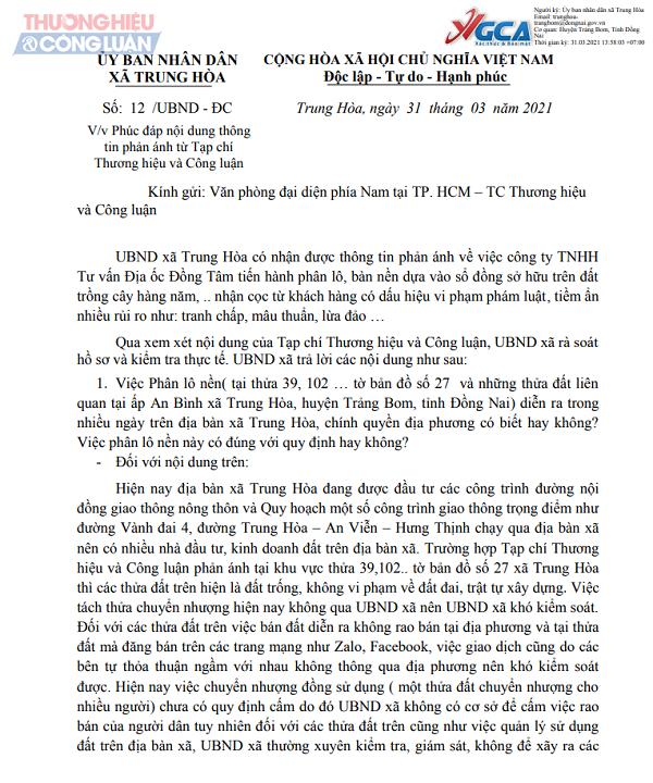 Một phần công văn số 12/UBND – ĐC của UBND xã Trung Hòa
