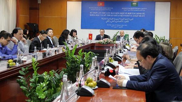 Kỳ họp lần thứ 4 Ủy ban hỗn hợp về Hợp tác Kinh tế, Khoa học và Kỹ thuật Việt Nam - Ả-rập Xê-út