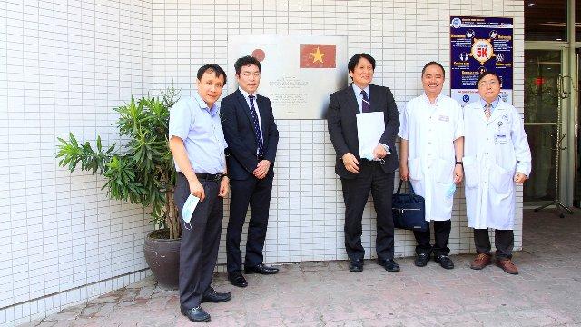 Một công trình do JICA tài trợ tại BVTW Huế