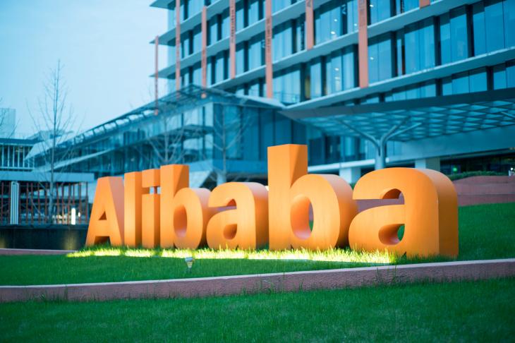 Trung Quốc phạt Alibaba 2,78 tỉ USD. Ảnh minh hoạ