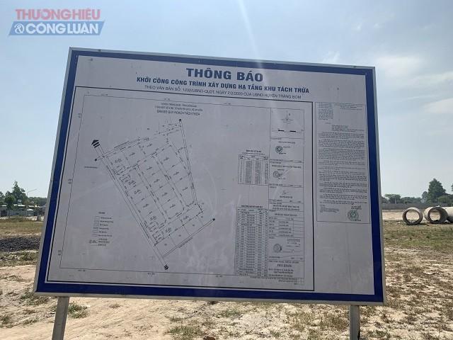 """Thửa đất 4160 tờ bản đồ số 5 do ông Nguyễn Ngọc Hồ đứng tên chủ sử dụng, được """"hô biến"""" thành Khu dân cư Star New City"""