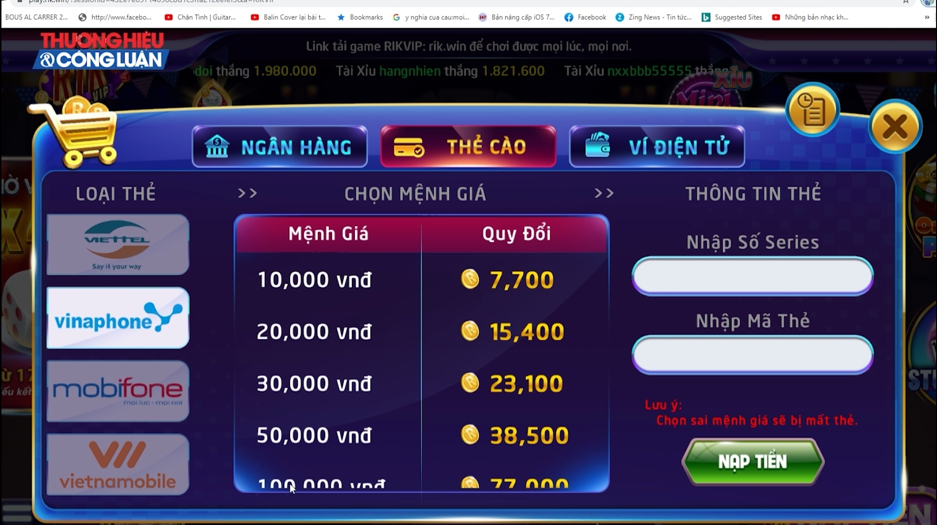 Thẻ điện thoại của các nhà mạng, như Mobiphone, Viettel, Vinaphone cũng có thể được quy đổi sang tiền để đánh bạc