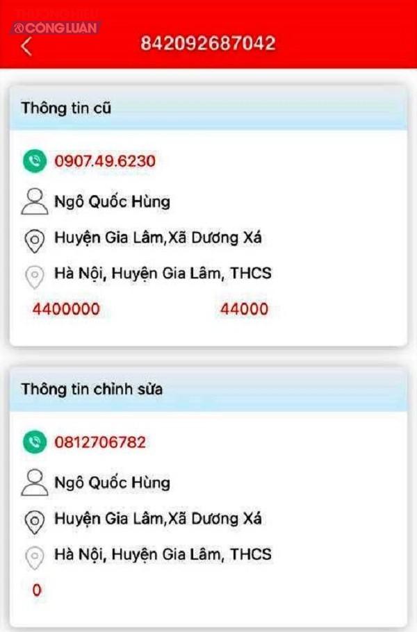 Thông tin 2 đơn hàng anh Quỳnh gửi bị thất lạc, đã bị sửa thông tin, số tiền COD cũng về mức 0 đồng.