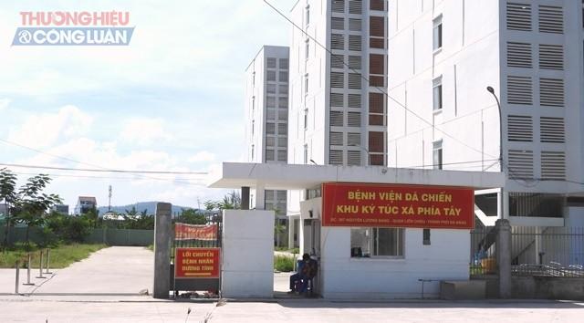 Bệnh viện dã chiến tại Khu ký túc xá phía tây Thành phố Đà Nẵng số ca điều trị giảm hẳn